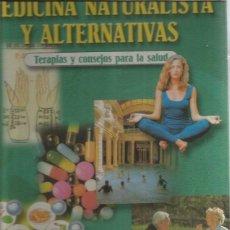 Libros: ATLAS MEDICINA NATURALISTA TERAPIAS. Lote 254267755