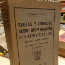 Libros: RELGAS Y CONSEJOS SOBRE INVESTIGACIÓN CIENTÍFICA. SI. RAMÓN Y CAJAL. 1940. Lote 254539695