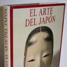 Libros: EL ARTE DEL JAPÓN - KIDDER, J. EDWARD JR.. Lote 254591590