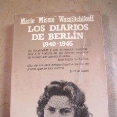 Libros: LOS DIARIOS DE BERLIN 1940-1945 . MARIE MISSIE WASSILTCHIKOFF. Lote 254690330