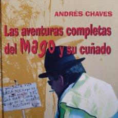 Libros: LAS AVENTURAS COMPLETAS DEL MAGO Y SU CUÑADO. Lote 259805370
