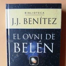 Libros: EL OVNI DE BELÉN - J.J. BENÍTEZ. Lote 259970915