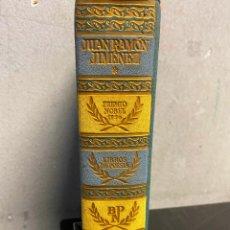 Libros: JIMENEZ, JUAN RAMON. - LIBROS DE POESIA. TOMO I.. Lote 261587510