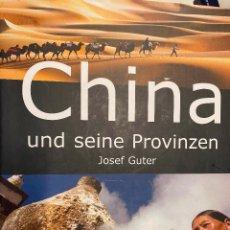 Libros: GUTER, JOSEF. - CHINA UND SEINE PROVINZEN.. Lote 261587555