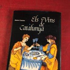 Libros: ELS VINS DE CATALUNYA. Lote 261780960