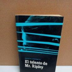 Libros: PATRICIA HIGSSMITH - EL TALENTO DE MR. RIPLEY - EL PAIS. Lote 262590240