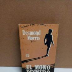 Libros: DESMOND MORRIS - EL MONO DESNUDO - PLAZA Y JANES. Lote 262602070