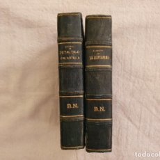 Livres: LIBROS NOVELAS EDICIONES 1910 Y 1912 JOSÉ MARÍA PEREDA Y ALARCÓN. Lote 263112690