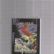 Libros: LA RUINA DEL PARAISO (DEMONIO LA UNION). Lote 264300356