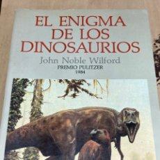 Libros: LIBRO EL ENIGMA DE LOS DINOSAURIOS. Lote 264309656