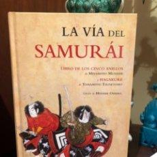 Libros: LA VIA DEL SAMURAI. Lote 267344289