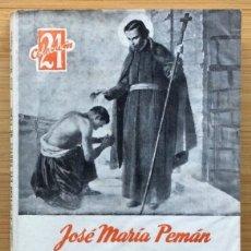 Libros: EL DIVINO IMPACIENTE / CUANDO LAS CORTES DE CÁDIZ... (POEMAS DRAMÁTICOS EN VERSO) - JOSÉ MARÍA PEMÁ. Lote 267576779
