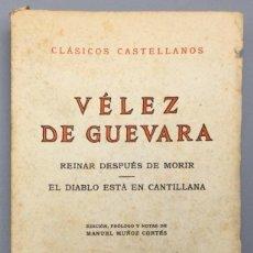 Libros: REINAR DESPUÉS DE MORIR / EL DIABLO ESTÁ EN CANTILLANA - LUIS VÉLEZ DE GUEVARA. Lote 267587169
