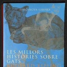 Libros: LES MILLORS HISTÒRIES SOBRE GATS - RUDYARD KIPLING / COLETTE / MARK TWAIN / PATRICIA HIGHSMITH I ALT. Lote 267712839