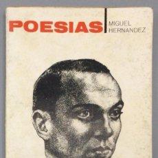 Libros: POESÍAS - MIGUEL HERNÁNDEZ. Lote 267776284