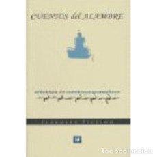 Libros: CUENTOS DEL ALAMBRE - NEUMAN GALAN,ANDRES. Lote 267953674