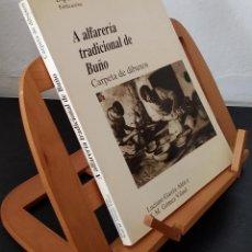 Libros: A ALFARERÍA TRADICIONAL DE BUÑO. CARPETA DE DIBUXOS - LUCIANO GARCÍA ALÉN E X. M. GÓMEZ VILASÓ. Lote 268315069