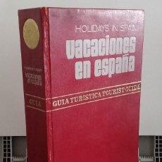 Libros: VACACIONES EN ESPAÑA, HOLIDAYS IN SPAIN (BILINGÜE) (CON EL MAPA DESPLEGABLE) - MARTÍN ALONSO. Lote 268315449