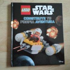 Libros: STAR WARS LEGO, COSTRUYE TU PROPIA AVENTURA, LIBRO DISNEY 2017. Lote 268597794