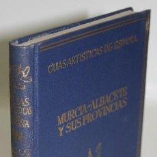 Libros: MURCIA-ALBACETE Y SUS PROVINCIAS - PÉREZ SÁNCHEZ, ALFONSO E.. Lote 268611309