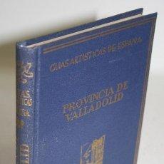 Libros: GUÍA ARTÍSTICA DE VALLADOLID - NIETO GALLO, GRATINIANO. Lote 268611404