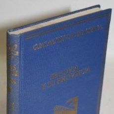 Libros: SEGOVIA Y SU PROVINCIA - ALCOLEA, SANTIAGO. Lote 269129003