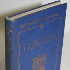Libros: GUÍA DE CÓRDOBA - ALCOLEA, SANTIAGO. Lote 269129013