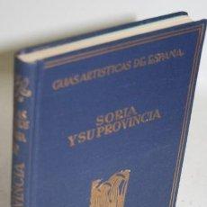Libros: SORIA Y SU PROVINCIA - ALCOLEA, SANTIAGO. Lote 269129058