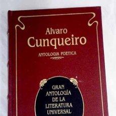 Libros: ANTOLOGÍA POÉTICA: TEXTO BILINGUE.- CUNQUEIRO, ÁLVARO. Lote 269507578
