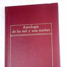 Libros: ANTOLOGÍA DE LAS MIL Y UNA NOCHES. Lote 269509388