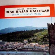 Libros: RÍAS BAJAS GALLEGAS.- CUNQUEIRO, ÁLVARO. Lote 269765738