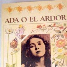 Libros: ADA O EL ARDOR.- NABOKOV, VLADIMIR. Lote 269766283