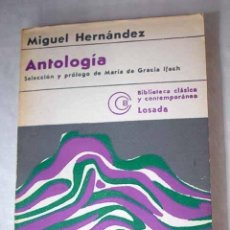 Libros: ANTOLOGÍA.- HERNÁNDEZ, MIGUEL. Lote 269769643