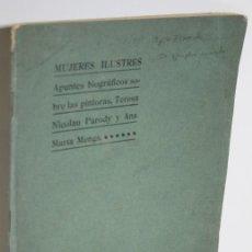 Libros: MUJERES ILUSTRES - QUINTERO ATAURI, PELAYO. Lote 269819878
