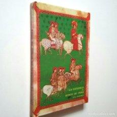 Libros: JOSÉ ARRANZ ARRANZ - LA CATEDRAL DE BURGO DE OSMA. GUÍA TURÍSTICA. Lote 269847473