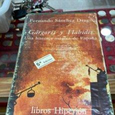 Libros: LOTE DE 3 LIBROS FERNÁNDEZ SÁNCHEZ DRAGO. Lote 271398338