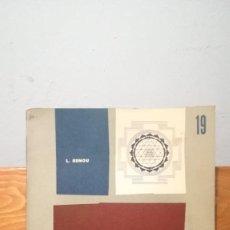 Libros: EL HINDUISMO. Lote 273909198