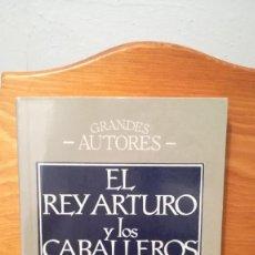 Libros: EL REY ARTURO Y LOS CABALLEROS DE LA TABLA REDONDA - GRANDES AUTORES. Lote 273951398