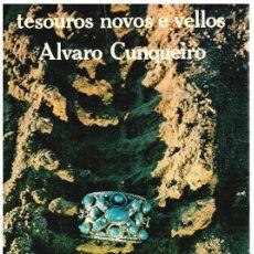 Libros: TESOUROS NOVOS E VELLOS - ALVARO CUNQUEIRO. Lote 274387288