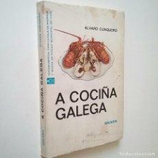 Libros: ÁLVARO CUNQUEIRO - A COCINA GALEGA. Lote 275526763