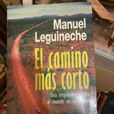Libros: LIBRO EL CAMINO MÁS CORTO. Lote 275775043