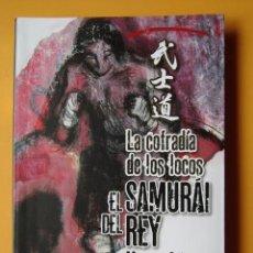 Libros: LA COFRADÍA DE LOS LOCOS. EL SAMURÁI DEL REY, 4 - MARCOS CALVEIRO. Lote 275846213