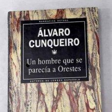Libros: EL HOMBRE QUE SE PARECÍA A ORESTES.- CUNQUEIRO, ÁLVARO. Lote 276765133