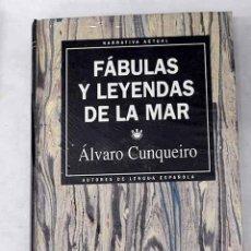Libros: FÁBULAS Y LEYENDAS DE LA MAR.- CUNQUEIRO, ÁLVARO. Lote 276765143