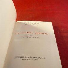 Libros: LA ESTAMPA JAPONESA SPECULUM ARTIS. Lote 276793673