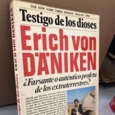Libros: TESTIGO DE LOS DIOSES - ERICH VON DÄNIKEN - ¿FARSANTE O AUTÉNTICO PROFETA DE EXTRATERRESTRES?. Lote 276911853