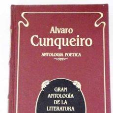 Libros: ANTOLOGÍA POÉTICA: TEXTO BILINGUE.- CUNQUEIRO, ÁLVARO. Lote 276980233