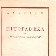 Libros: HITOPADEZA Ó PROVECHOSA ENSEÑANZA - ANÓNIMO. Lote 276993208