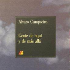 Libros: GENTE DE AQUÍ Y DE MÁS ALLÁ - ALVARO CUNQUEIRO. Lote 277231288