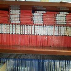 Libros: COLECCION GRANDES AVENTURAS. FORUM NUEVO PRECINTADO. Lote 277626233